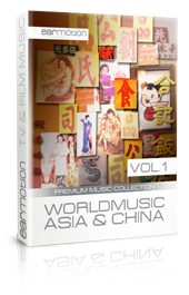 WORLD MUSIC ASIA & CHINA VOL.1